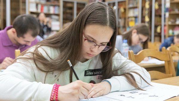 Kỳ thi tiếng Trung tại Nga
