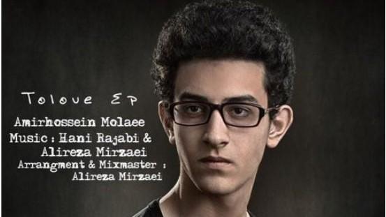 Người có giọng hát cao nhất thế giới - Amirhossein Molaei