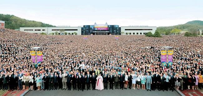 hội thánh của đức chúa trời hiệp hội truyền giáo tin lành thế giới