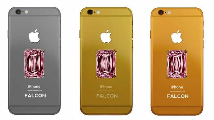 điện thoại đắt nhất thế giới giá 1000 tỷ đồng