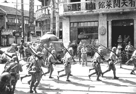 nhật bản giữa hai cuộc chiến tranh thế giới